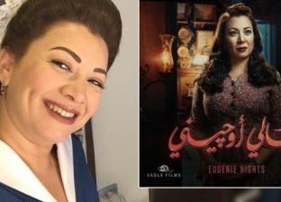"""محمود عبد الشكور: نعمات في """"ليالي أوجيني"""" من أهم وأفضل أدوار انتصار"""