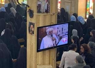 البابا تواضروس يترأس قداس الأربعين للأنبا بيشوي في الدقهلية