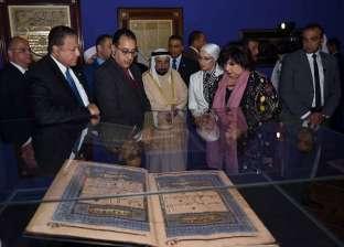 رئيس الوزراء: «القاهرة» عاصمة أبدية لمصر.. ونقل أعمال الجهاز الإدارى للدولة فقط إلى «الجديدة»
