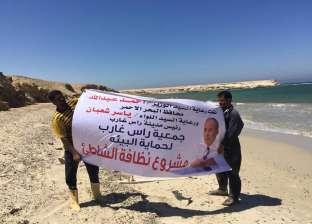 إطلاق حملة لتنظيف شواطئ رأس غارب في البحر الأحمر