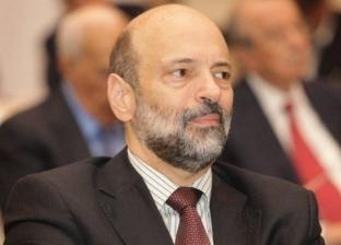 رئيس وزراء الأردن: قرار واشنطن بشأن الأونروا محاولة لتصفية قضية فلسطين