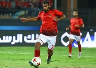 """""""نصائح وتعليمات"""".. أحمد ياسر ريان يتحدث عن والده وحسام غالي"""