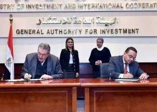 """غدًا.. غرفة القاهرة توقع بروتوكول تعاون مع """"إسلام آباد"""" الباكستانية"""