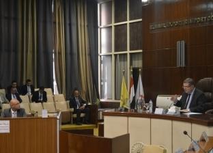 """الجمعية العامة لـ""""مصر للتأمين"""" تعتمد التشكيل الجديد لمجلس الإدارة"""