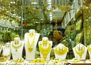 جواهرجي يبحث عن «أحمد اللي ساكن في فيصل»: «خايفين ننزل صورتك المدام تعرف»