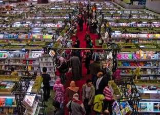 رعاية الطلاب بالأزهر تشارك بمعرض القاهرة الدولي للكتاب في دورته 48