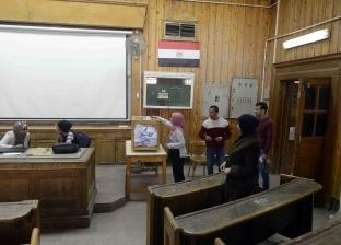 الجامعات تعلن عن أسماء الفائزين بمقاعد اللجان
