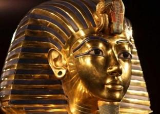 مقتنيات توت غنخ آمون تطير إلى خارج مصر