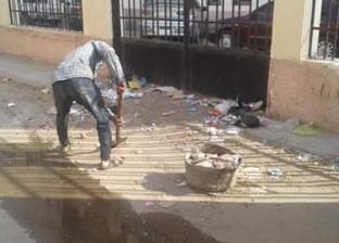 حملة لرفع الإشغالات والقمامة بين الوحدات السكنية والطريق العام بدمياط
