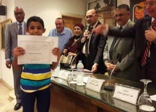 """""""الأعلى للثقافة"""" يكرم الفائزين في مسابقة """"البيئة في مصر"""""""