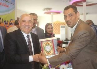 بالصور| تكريم رئيس الوحدة المحلية السابق بدسوق لبلوغه السن القانونية