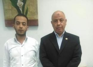 إحباط محاولة تهريب كمية من النقد المصري والأجنبي في مطار برج العرب