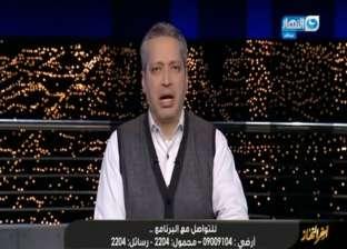 """تامر أمين عن قرار السيسي لأصحاب المعاشات:""""انتصار تاريخي من الرئيس"""""""