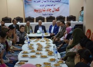 محافظة الدقهلية من إفطار يتيمات المنصورة: لو استطعت الإفطار معكن كل يوم لفعلت