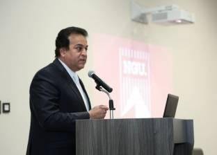 """وزير التعليم العالي يستقبل مدير عام """"الإيسيسكو"""" لبحث آليات التعاون"""