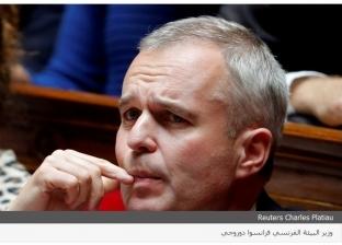 وزير البيئة الفرنسي يستقيل على خلفية اتهامات بالفساد