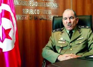 """رئيس """"مكافحة الإرهاب"""" بتونس لـ""""الوطن"""": الأجواء آمنة بانتخابات الرئاسة"""