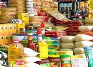 ضبط 78 عبوة أغذية اطفال منتهيه الصلاحية في طنطا