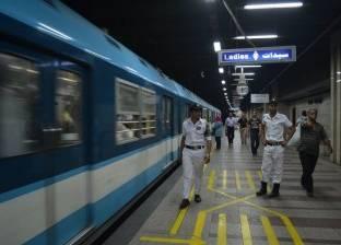 المتحدث باسم مترو الأنفاق: التعاقد مع شركة إسبانية لتكييف القطارات