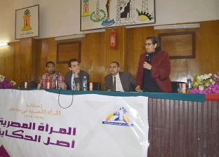 «الرقابة الإدارية» تنظم ندوة بعنوان مكافحة الفساد لموظفي مركز الخارجة