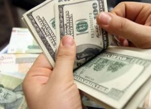 أسعار العملات اليوم الخميس 15 نوفمبر.. والدولار يسجل 17.88 جنيه