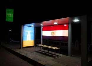 """شباب يدشنون محطة انتظار مزودة بـ""""واي فاي"""" على كورنيش الإسكندرية"""