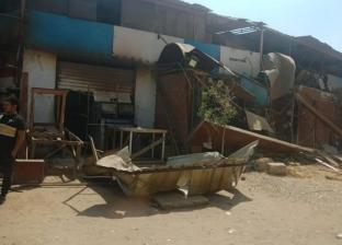 إزالة سوق عشوائي بالحوامدية وفتح الشارع أمام الحركة المرورية
