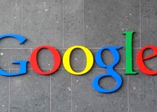 """""""جوجل"""" ستذكر موظفيها بأنهم أحرار في التعبير عن آرائهم"""