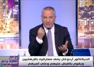 أحمد موسى: 60% من الطيران القطري ممنوع بسبب كثرة الحوادث