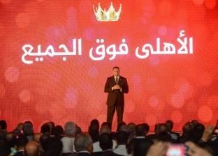 مؤتمر الكابتن محمود الخطيب