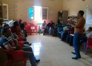 تدريب لنشر ثقافة العمل الحر في ديرمواس بالمنيا