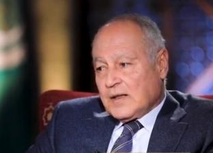 """أحمد أبو الغيط: """"ما يسمى بالربيع العربي كان تدميرا وتهميشا عربيا"""""""