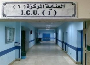 """إصلاح قسم الطوارئ بمستشفي """"كفرشكر"""" بتكلفة 200 ألف جنيه"""