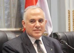وزير الري رئيسا لبعثة الحج