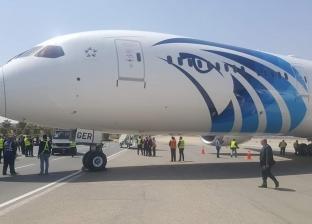440 رحلة طيران لشرم الشيخ والغردقة وأسوان في الربيع