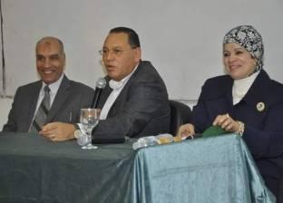 رئيس جامعة قناة السويس يجتمع بأعضاء الهيئة المعاونة
