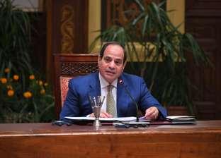 السيسي: العلاقات المصرية- الأمريكية من ركائز الاستقرار في الشرق الأوسط