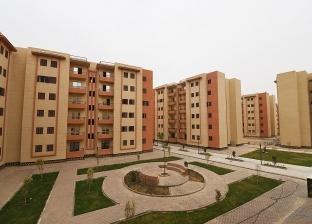 «المجتمعات العمرانية» تخصص أرضاً لإقامة مركز طبى لعلاج مرضى السرطان