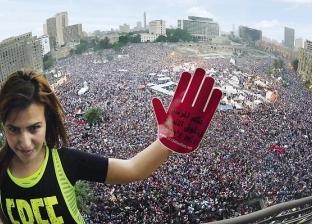 30 يونيو.. ثورة تحرير مصر