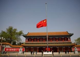 الصين تدعم اتفاقية تجارية تضم 15 دولة آسيوية