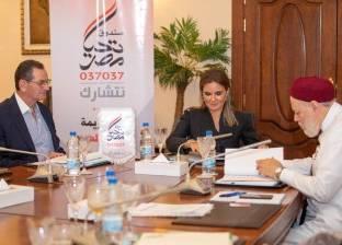 """""""تحيا مصر"""": تخصيص 30 مليون جنيه لفك كرب 960 غارما"""