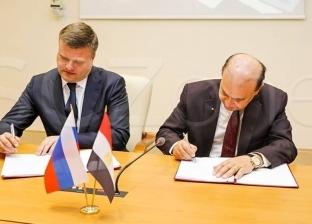 """مميش يوقع مذكرة تفاهم مع المنطقة الاقتصادية في مدينة """"دوبنا"""" الروسية"""
