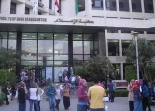 """""""إعلام الخير"""" مبادرة خريجي وطلاب إعلام القاهرة لدعم أبو الريش: مكملين"""