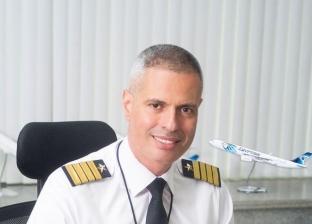 مصر للطيران: خط منتظم بين شرم الشيخ ولندن ابتداءً من 29 فبراير