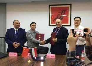 الجامعة المصرية الصينية تستضيف المؤتمر السابع للطب الوظائفي في مارس