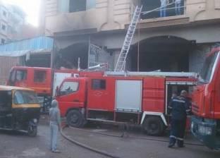 الحماية المدنية بالجيزة تسيطر على حريق شقة في إمبابة