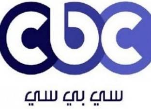 """CBC تتعاقد مع تطبيق """"telly"""" لعرض محتويات قنواتها على شبكة الإنترنت"""