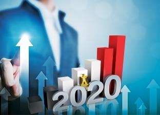 2020.. عام الإصلاح الشامل