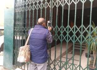 غلق مستشفى «سان جورج» في حلوان بأمر من رئيس الحي
