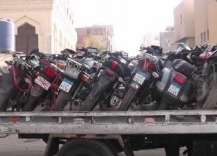 ضبط عصابة لسرقة الدراجات النارية بكفر شكر وإعادة المسروقات لأصحابها